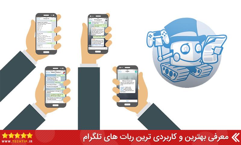 Telegrambots
