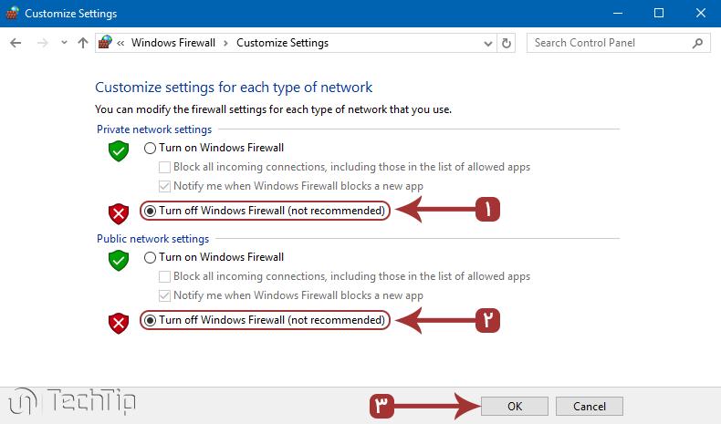 مشکل غیر فعال شدن فایروال ویندوز 7