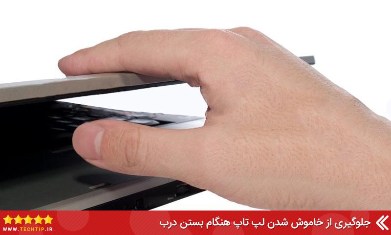 laptop dar