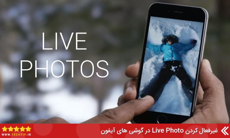 livephoto