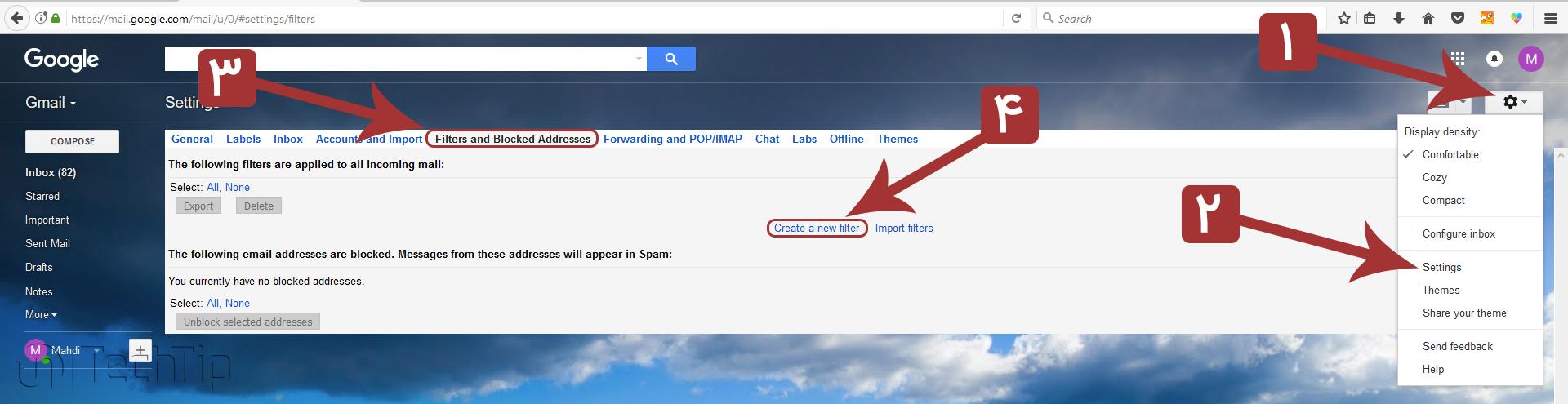 مسدود کردن ایمیل های مزاحم در Gmail