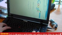 WindowsChangeScreennew