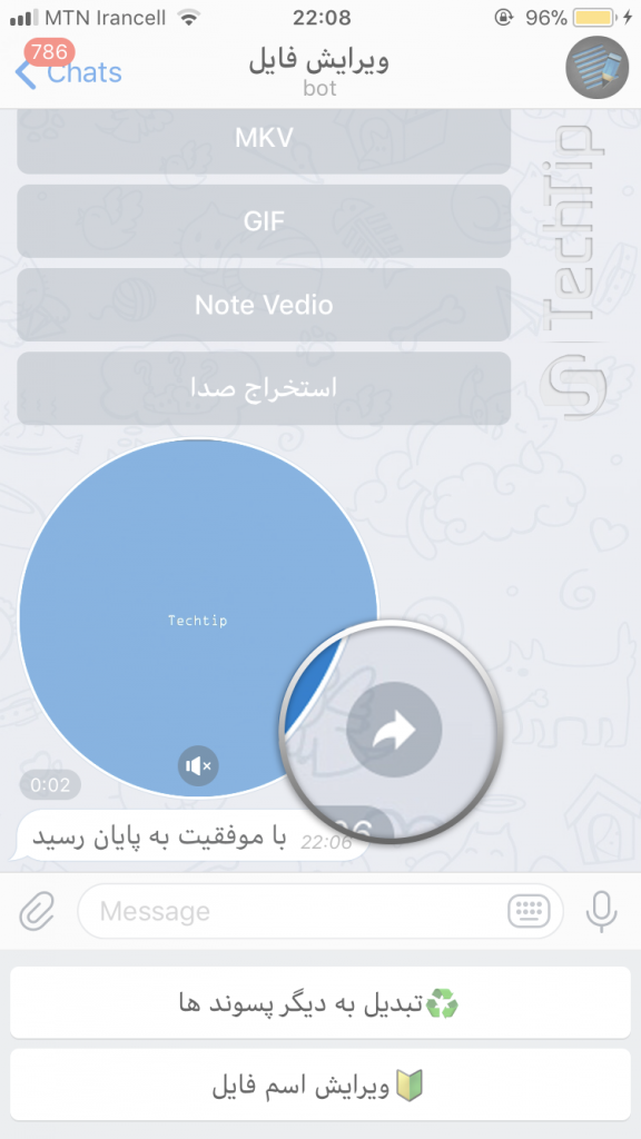 ارسال video message از گالری گوشی