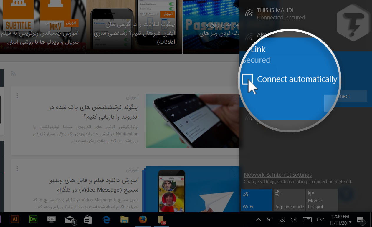 جلوگیری از وصل شدن خودکار ویندوز به وایفای