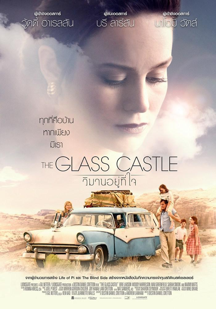 نقد فیلم The Glass Castle