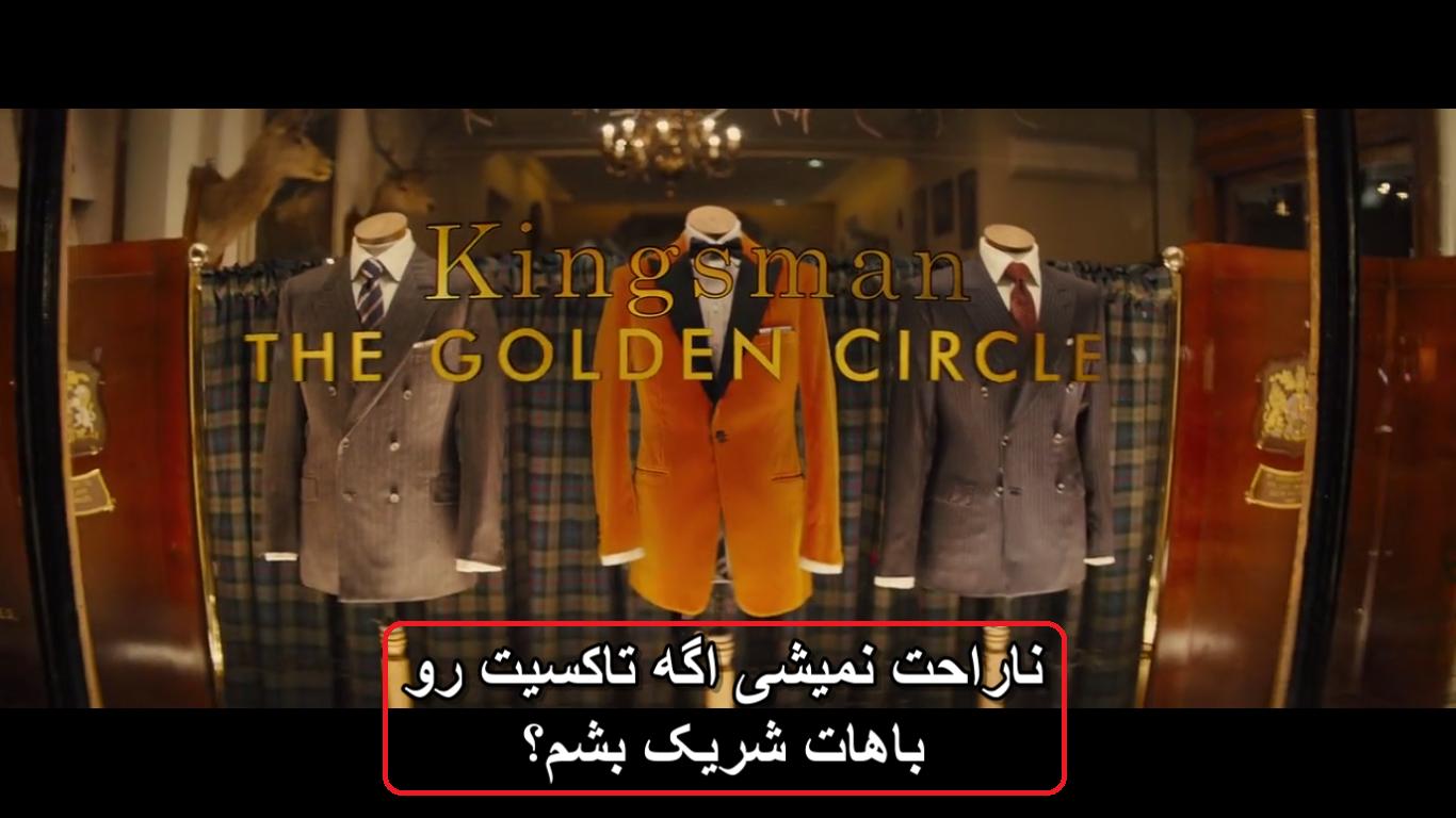 sync_subtitle_1