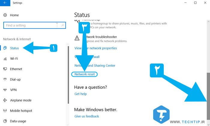 ریست کردن تنظیمات شبکه در ویندوز 10