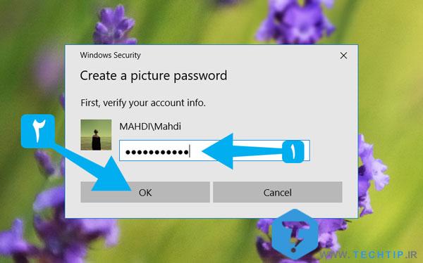 پسورد گذاشتن روی ویندوز 10