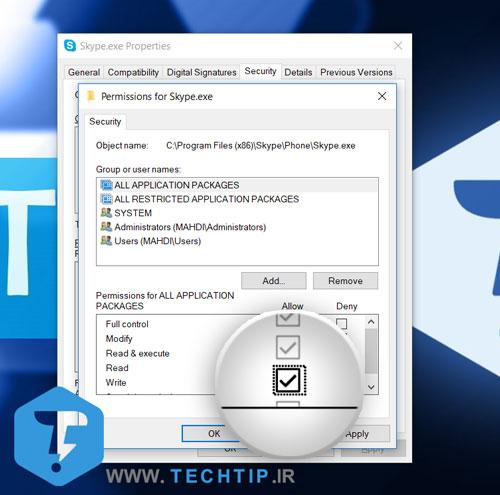 مشکل Disk Usage با اسکایپ