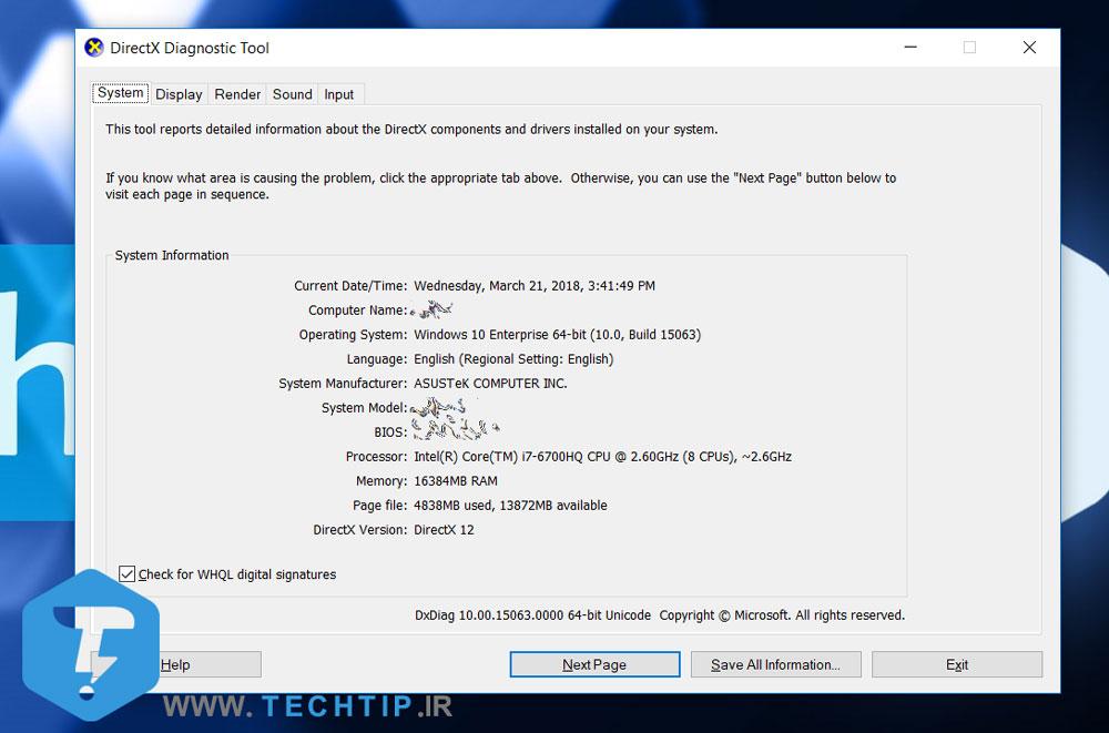 نسخه ی نصب شده ی DirectX روی ویندوز
