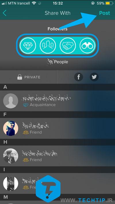 اشتراک گذاری لینک در اپلیکیشن Vero