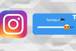 Emoji_Slider_TechTip