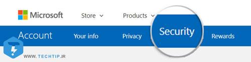 تغییر رمز Outlook ، Hotmail