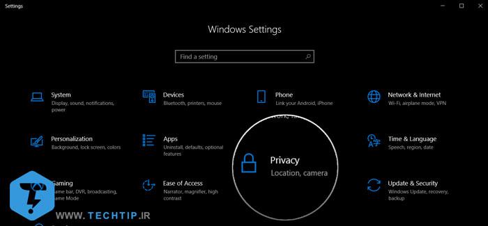جلوگیری از اجرای Cortana کورتانا در ویندوز 10