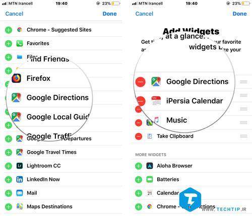 مسیریابی نقشه گوگل