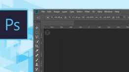 Change-Object-coordinates–Photoshop-TechTip