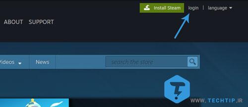 بازیابی رمز عبور استیم (Steam)
