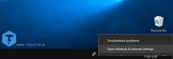 پیدا کردن مک آدرس ویندوز - MAC Addres