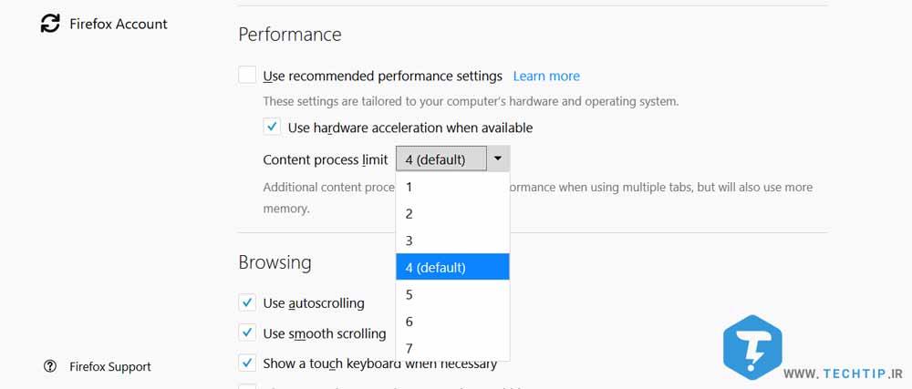 افزایش سرعت عملکرد مرورگر فایرفاکس