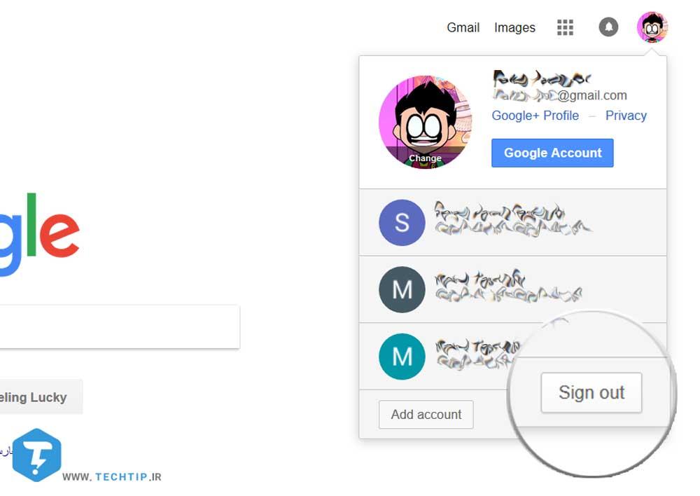 حذف کوکی گوگل