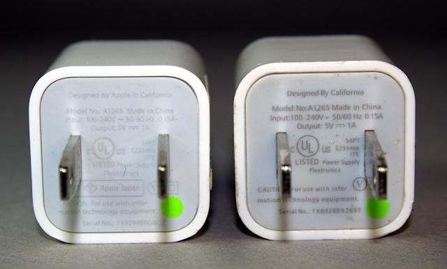 چگونه شارژر اصل ایفون را تشخیص دهیم ؟