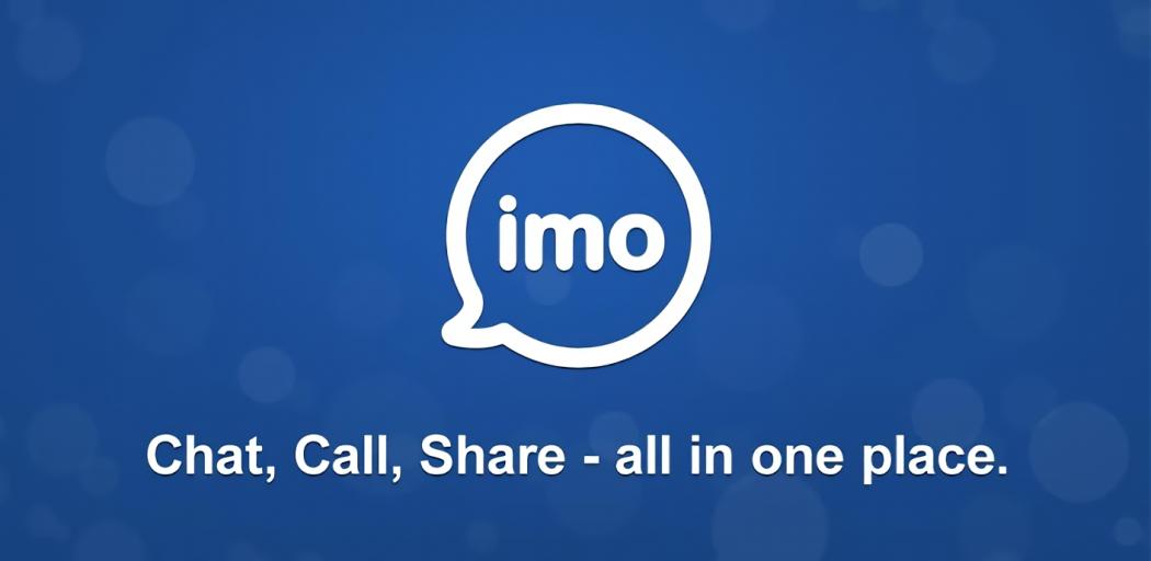 Imo بهترین نرم افزارهای تماس رایگان و اس ام اس با اینترنت