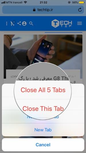 بستن تب های مرورگر Safari