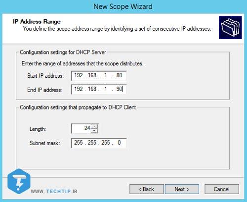 DHCP چیست