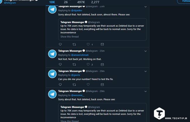 عذرخواهی تلگرام