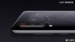 Xiaomi-Mi-9-Transparent-EditionN