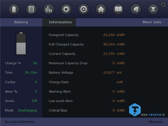 نرم افزارSmarter Battery
