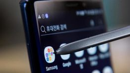 Samsung-Four-New-Mobiles-Year