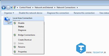 قطع شدن اینترنت ویندوز