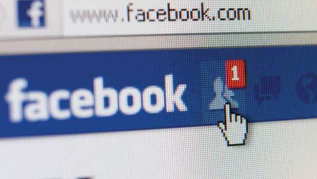 هک اطلاعات شخصی از طریق شبکه های اجتماعی