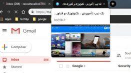 Google-Chrome's-Hover-Cards