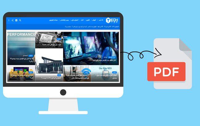 convert-html-to-pdf-online