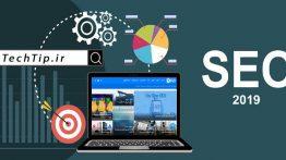 افزایش رتبه سایت و آموزش سئو Seo چیست؟