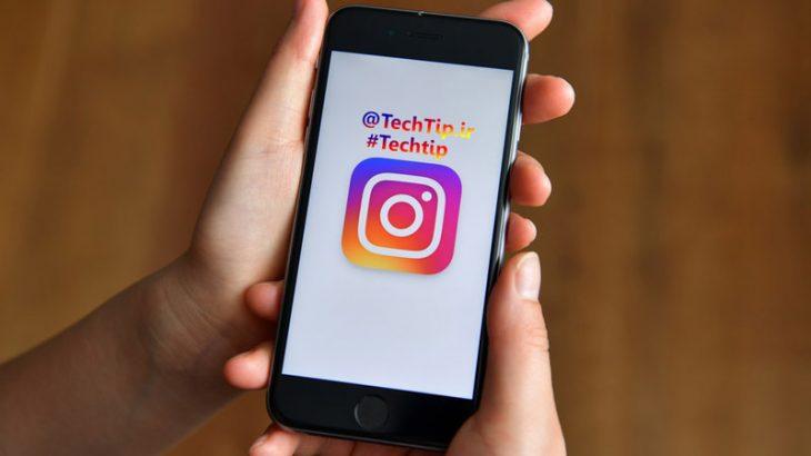 tag-on-instagram