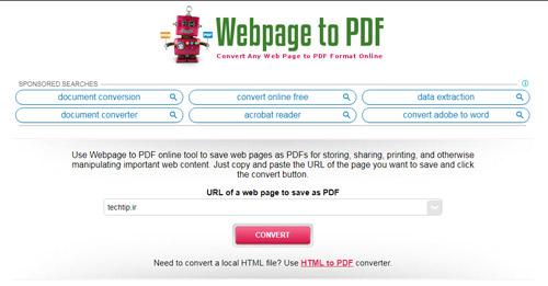 ذخیره کردن صفحه های وب به PDF به صورت آنلاین