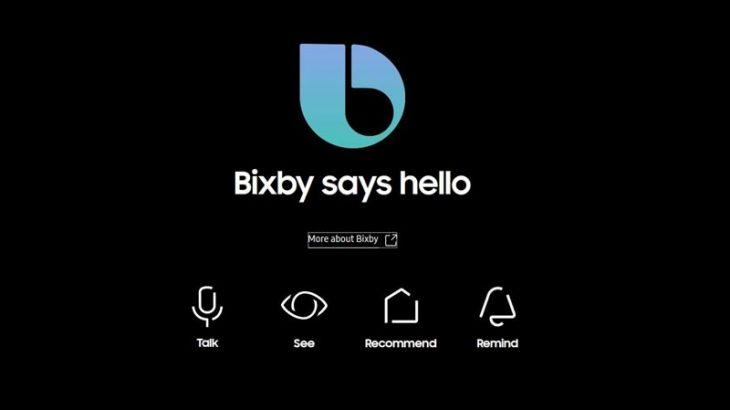 Bixby-samsung