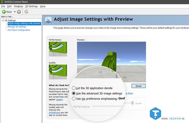 افزایش گرافیک بازی با تنظیمات Nvidia ویندوز