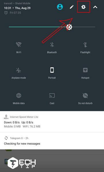 فعال کردن ویژگی System UI Tuner