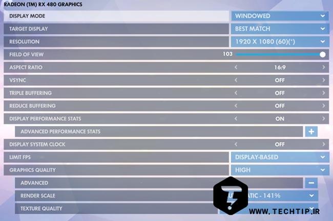 حل مشکل افت فریم (Low FPS) در بازی کامپیوتری