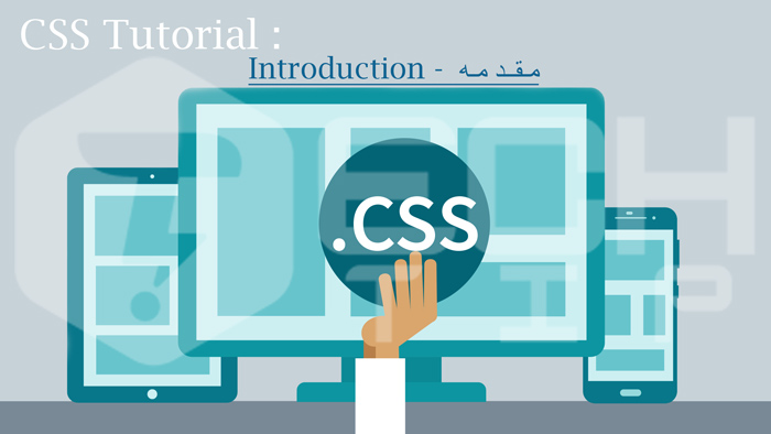 CSS-Introduction1
