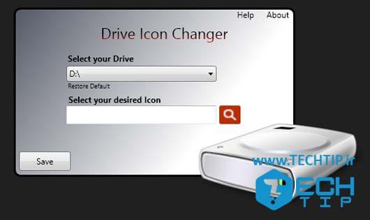 تغییر تمامی آیکون ویندوز 10