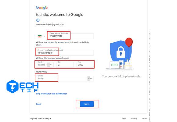 چگونه اکانت گوگل بسازم ؟