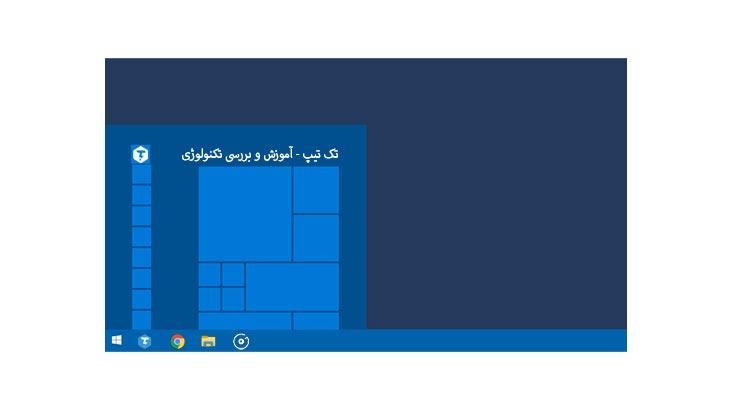 Pin-a-Website-to-the-Windows-10-Taskbar-or-Start-Menu