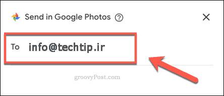 نحوه شیر کردن عکس در گوگل فوتو