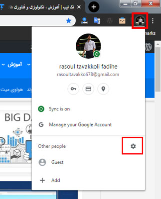 نحوه حذف حساب گوگل از کروم