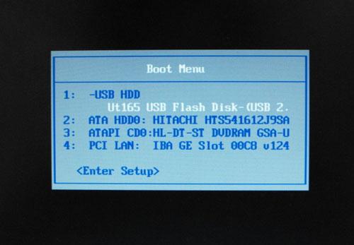 ریستارت کردن سیستم برای نصب اوبونتو